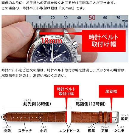 CASSIS[カシス] メッシュ 時計ベルト MESH SLIDE メッシュ スライド 18mm シルバー 交換用工具付き X0023304012018