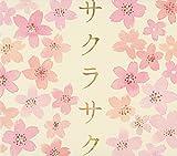 SAKURASAKU -JYUKEN OUEN SAKURA SONG SHU-