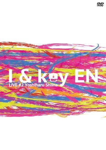 椎名慶治LIVE #2「I & key EN」(取扱店限定)の商品画像