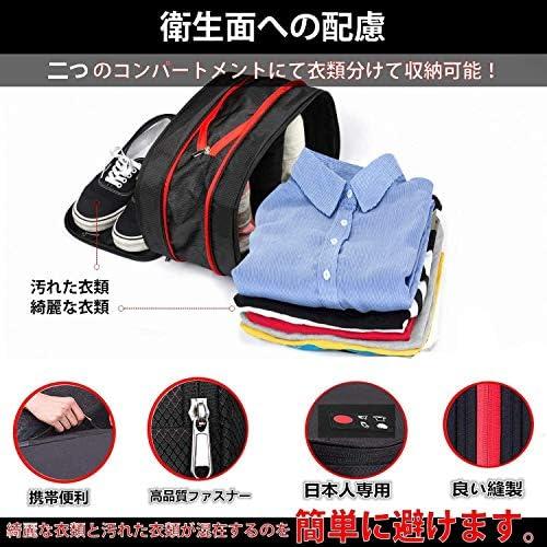 2020年 圧縮バッグ ファスナー ジッパータブ付き 超大容量 50%容量節約 防水 軽量 収納バッグ