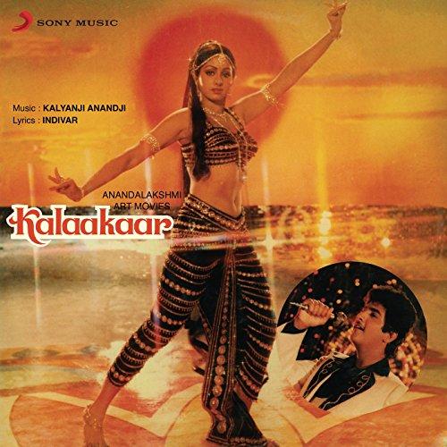 Download Gemale Version Audio Song Sakiyaan: Neele Neele Ambar Par (Male Version) By Kalyanji