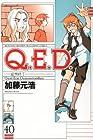 Q.E.D.証明終了 第40巻