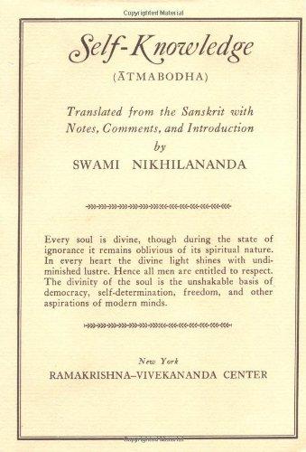 Self-Knowledge-Atmabodha