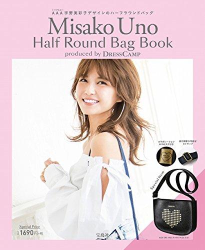 Misako Uno Half Round Bag Book 画像 A