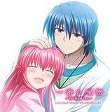 Ichiban No Takaramono by Angel Beats [Music CD]