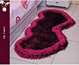 WYMBS Continental children's room carpet floor mat bedroom elastic thread lovely heart-shaped bed bed mattress pads in the forefoot love their heart-shaped carpet - Multi-colored Optional 80160cm