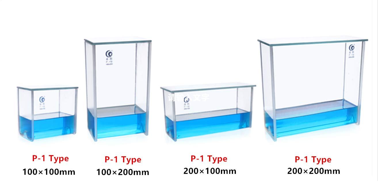 Lab Thin Layer Chromatography TLC Plates P/P-1 Type Developing Tanks with Lid Reusable Borosilicate Glass, Flat/Double Slot Design P-1 100×200mm by QingYi