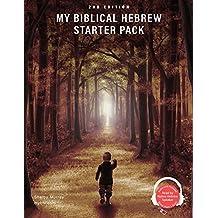 My Biblical Hebrew Starter Pack