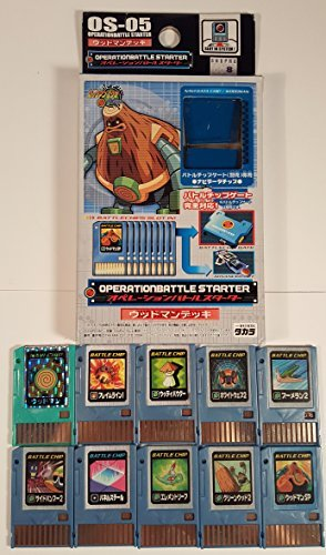 Megaman Operation Battle Advanced PET Starter Deck - Woodman (OS-05) (Rockman EXE Axess 2004) by Takara Tomy