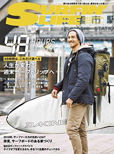 SURFIN' LIFE 2018年3月号 大きい表紙画像