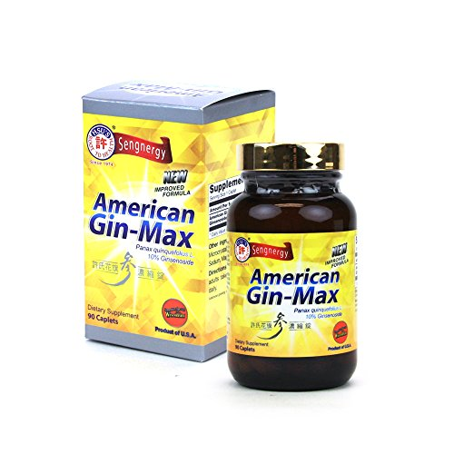 Hsu's Ginseng SKU 1066 | American Gin-max, 90 count | Cultivated Wisconsin American Ginseng direct from Hsu's Ginseng Gardens | 许氏花旗参濃縮錠 | 90ct bottle, 西洋参, 10% Ginsenocides, B00GK5VWB0