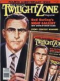 The Twilight Zone Magazine, March-April 1985 (Vol. 5, No. 1)