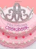 omega 3 cookbook - Pink Princess Cookbook