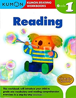 Grade 1 Addition (kumon Math Workbooks) Kumon Publishing 2nd Grade Grammar Worksheets Grade 1 Reading (kumon Reading Workbooks)