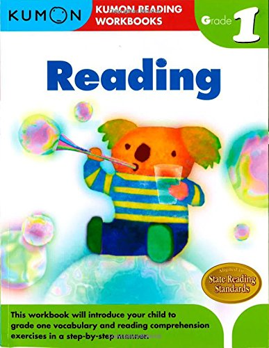 Grade 1 Reading (Kumon Reading Workbooks) cover
