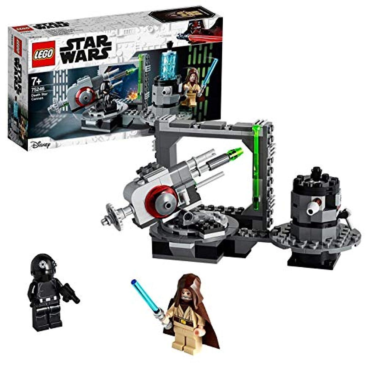 [해외] 레고(LEGO) 스타워즈 데스스타캐논 75246