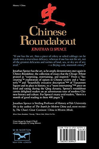 Chinese roundabout essays on history and culture what to write in cover letter regarding salary expectations