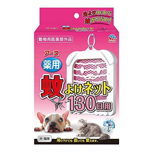 [동물 용 의약외품] 어스 애완 동물 약용 모기 방지 네트 130일용 개 고양이