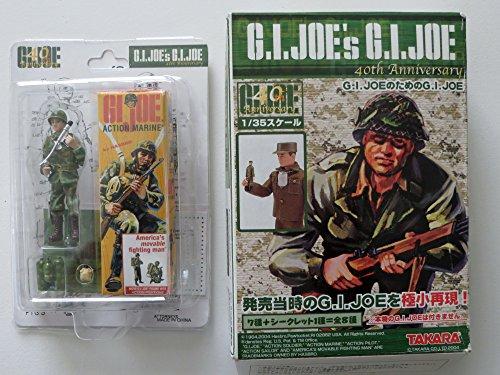 G.I.JOE'S G.I.JOE