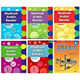 Madinah Arabic Reader Full Set Vol 1to 6 (Latest Edition 2013)