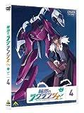 Animation - Rin-Ne No Lagrange (Lagrange The Flower Of Rin-Ne) 4 [Japan DVD] BCBA-4271