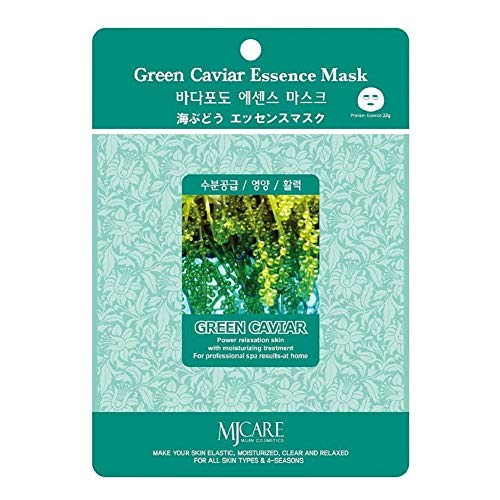 Pack of 31, The Elixir Beauty MJ Korean Cosmetic Full Face Collagen Green Caviar Essence Mask Pack Sheet for Vitality, Clarity, Mosturizing, Relaxing