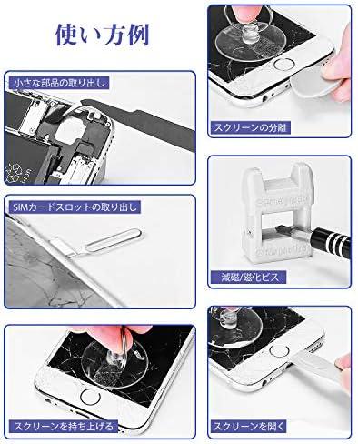 [スポンサー プロダクト]ARTZR 精密ドライバーセット 122 in 1 101種ビット 磁気ドライバー 特殊ドライバーセット ネジ回し 多機能ツールキット iPhone Switch DIY 修理ツール 磁石付き