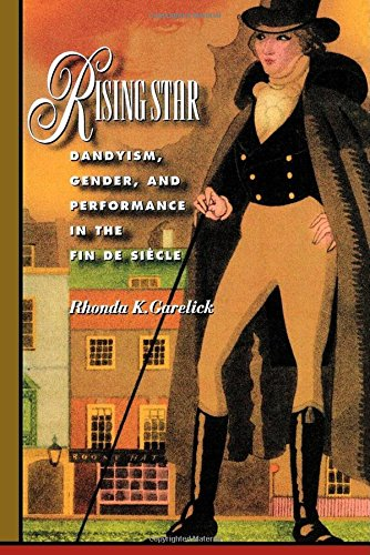 Rising Star (Performance Fin)