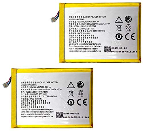 Battery Combo-Pack Compatible with ZTE Li3823T43P3h715345 Replacement includes: 2 x SDWR-P1539 (Best Replacement Battery For Ztes)