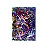 [Treasures of Strikes Back Izumo and St. false god] Duel Masters super deck OMG / true flashing right God Loud Park