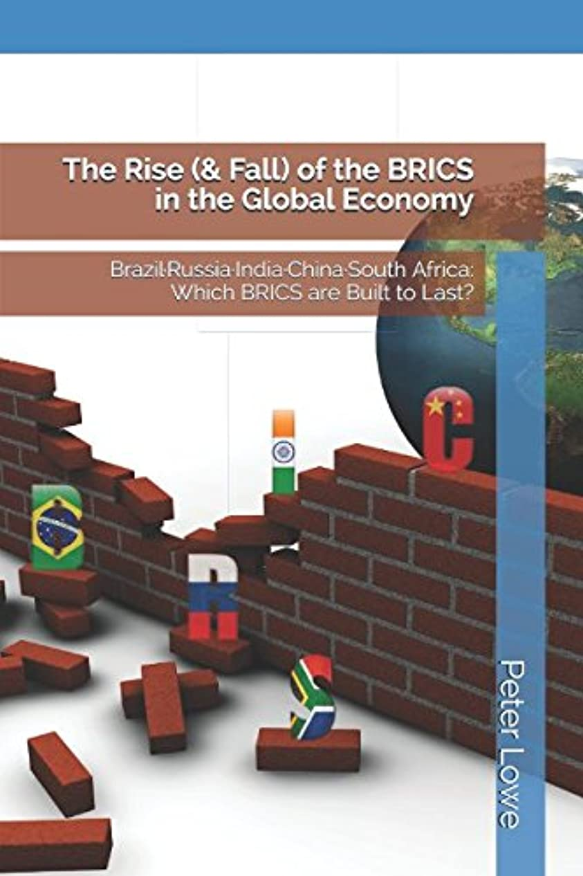 証言超越する怪しいJapan at the Crossroads: Conflict and Compromise after Anpo (English Edition)