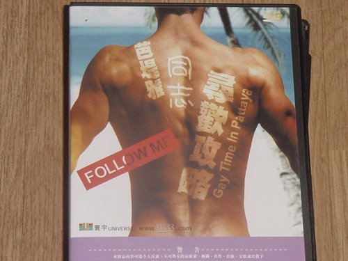 Follow Me..... Gay Time in Pattaya by