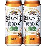 【2CS】キリン濃い味糖質0 500ml(48本入)キリンビール