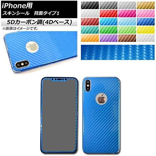 AP スキンシール 5Dカーボン調(4Dベース) iPhone用 背面タイプ1 保護やキズ隠しに! ブラック iPhoneXR AP-5FR1363-BK-10R
