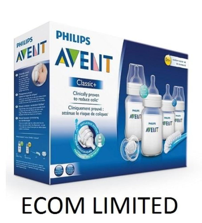 補正恐れる無人Philips AVENT Anti-Colic Bottle Newborn Starter Set, Clear by Philips AVENT