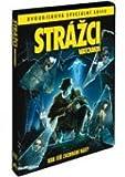 Strazci - Watchmen 2dvd (Watchmen 2DVD)
