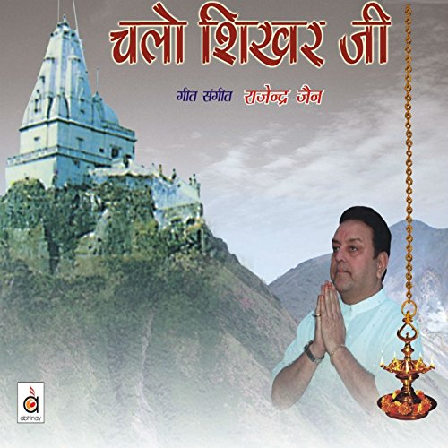 New Hindi Songs Download- Latest Hindi MP3 Songs Online Free on