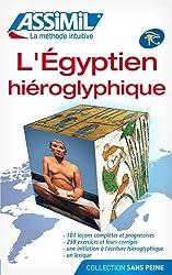 L'égyptien hiéroglyphique