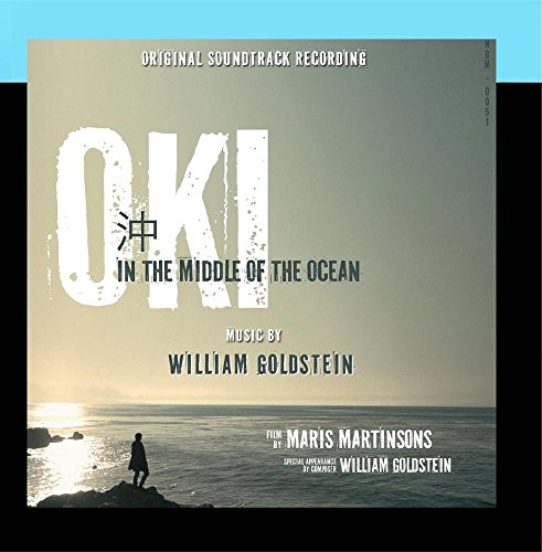 Oki in the Middle of the Ocean (Original Motion Picture - Oki In