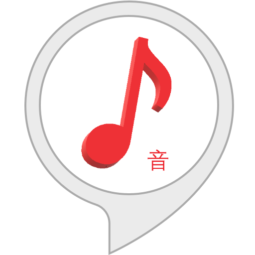 Chinese Music Player
