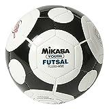 MIKASA AMERICA FUTSAL INDOOR SOCCER BALL