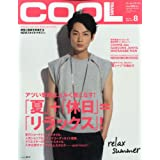 COOL TRANS 2013年8月号 小さい表紙画像