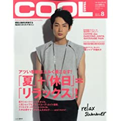 COOL TRANS 最新号 サムネイル