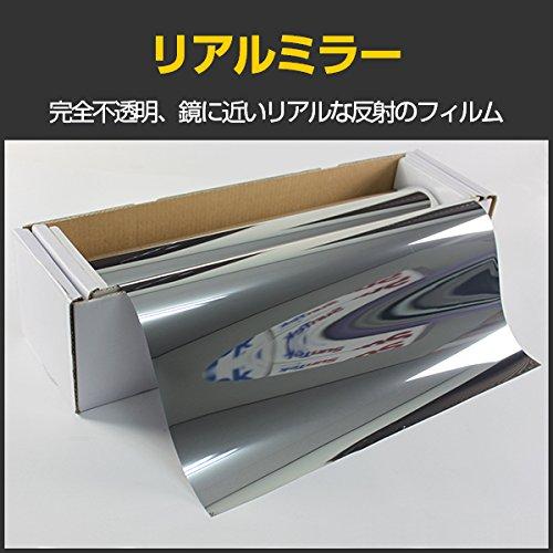 [窓ガラスフィルム ガラスシート]リアルミラー 両面不透明ミラーフィルム (50cm幅, 30mロール箱売) B06XJW32NH