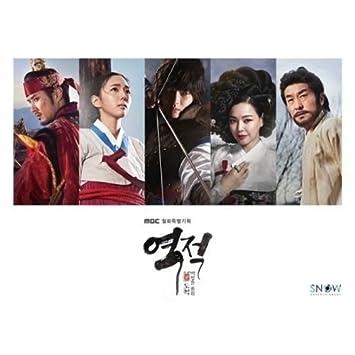 VARIOUS ARTIST, U SUNGEUN, GONG MINJI, CHOI YOONA, LEE HA