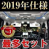 ノア ヴォクシー エスクァイア クリスタルレンズ 3個セット NOAH VOXY ESQUIRE ZRR ZWR 80 85 系 クリスタルレンズカバー ルームランプ用