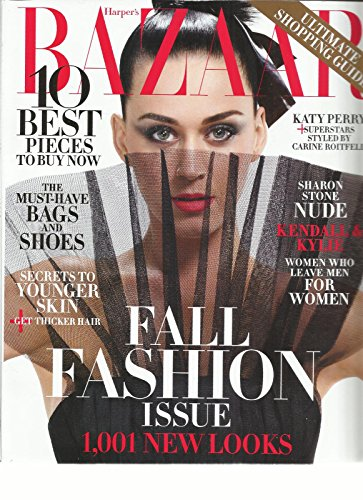 Harper's Bazaar Magazine (September, 2015) Katy Perry Cover