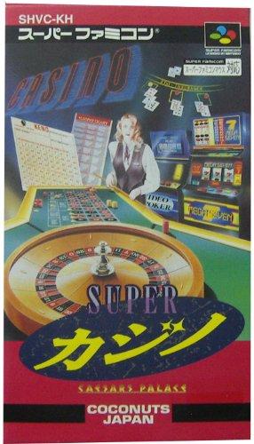スーパーカジノ シザスパレス