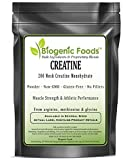 Creatine - 200 Mesh Creatine Monohydrate Powder - from Arginine, Methionine & Glycine, 10 kg