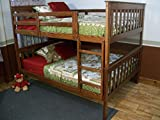 Bunk Beds - Full Over Full Size With Ladder - Superior Solid Wood Made in USA - Bunkbeds That Really Maximize Your Space - Kids Bedrooms, Guest Rooms and Vacation Homes